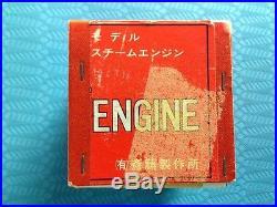 Rare Vintage SAITO Model Steam Engine V4PR for Ships NIB