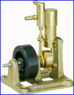 SAITO T-1 Steam engine for model ship marine boat single cylinder 4522020700105