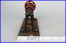Vintage live steam engine accesory, cast iron transmission 5in. Long